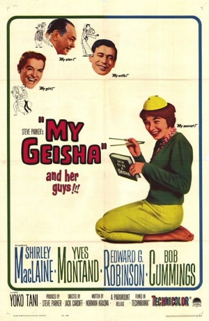 492full-my-geisha-poster