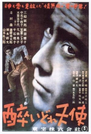 Drunken Angel [Yoidore Tenshi](1948)